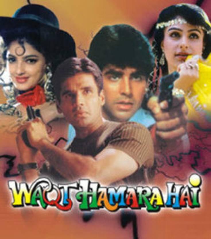 Suniel Shetty's debut Waqt Hamara hai