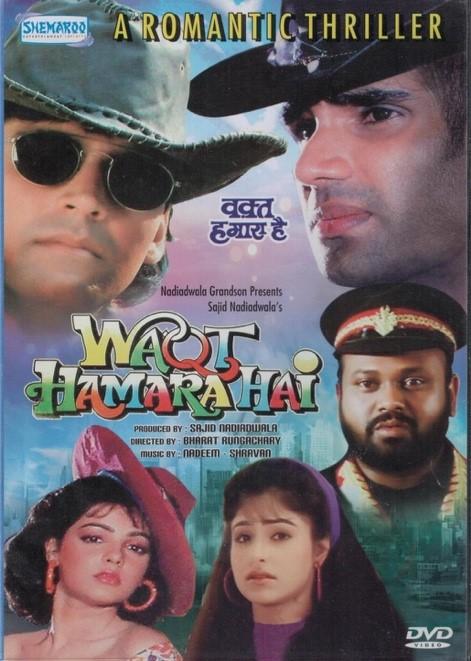 Sajid Nadiadwala produced Waqt Hamara Hai