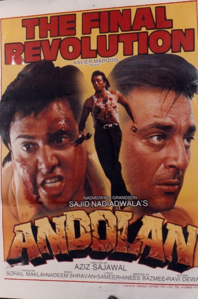 Sajid Nadiadwala produced Andolan one of the successful and iconic pair in hindi film industry